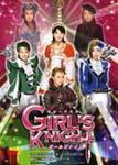girls-knight.jpg