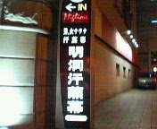 hanjyun1.jpg