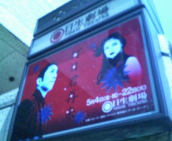itsunohika1.jpg