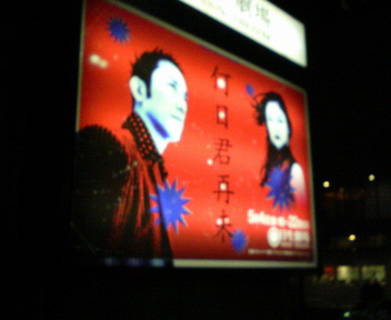 itsunohika2.jpg