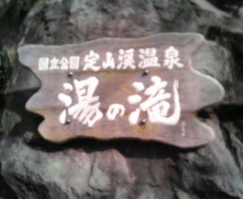 jyozan.jpg