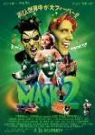 mask1s.jpg