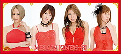melon3.jpg