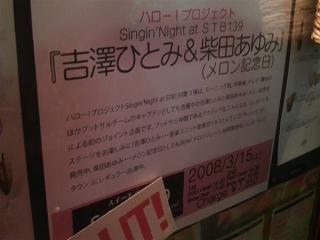 yoshiba3.jpg