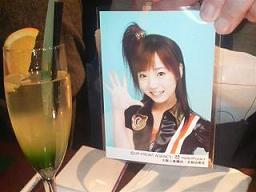 yoshiba5.jpg