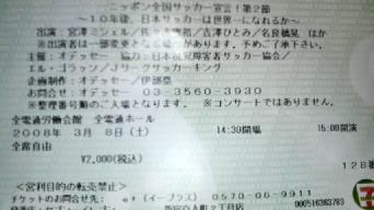 yoshiko2.jpg