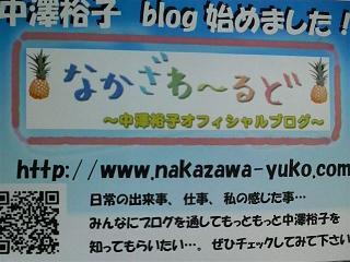 yuko7.jpg