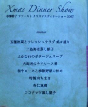 yukods2007.jpg