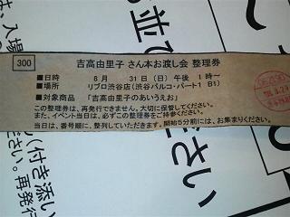 yuriko2.jpg