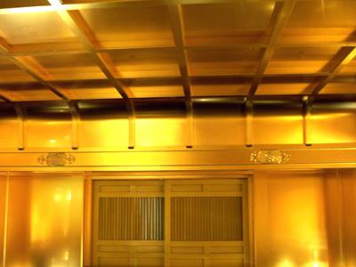金箔の部屋