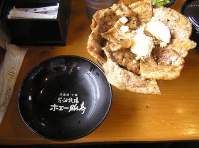 26豚丼2