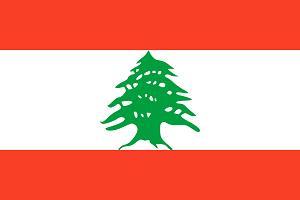 レバノン国旗