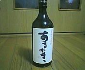 20050111004543.jpg