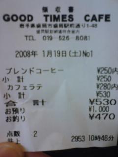 200801191059552