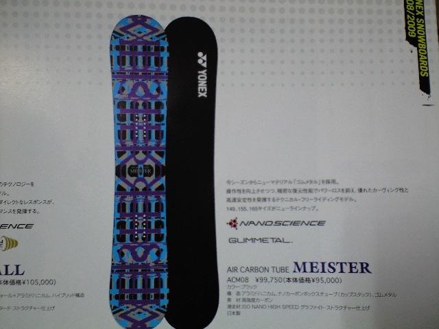 CA390050.jpg