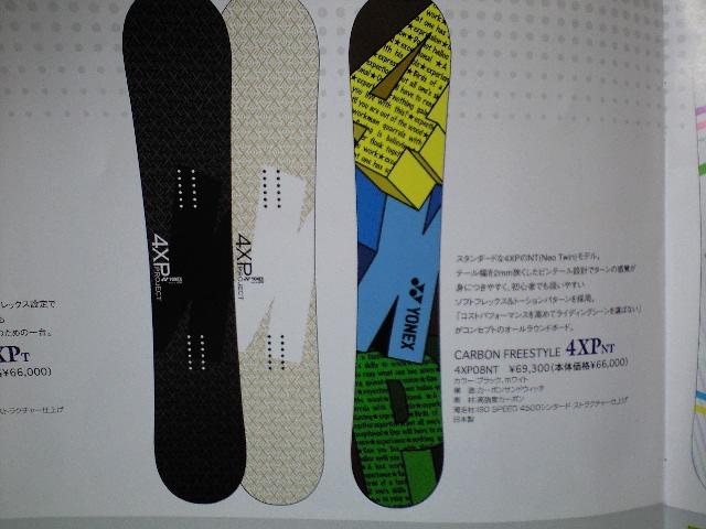 CA390052.jpg