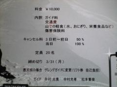 CA390083.jpg