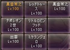 ミケ19痔
