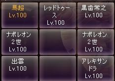 アレキ大砲2