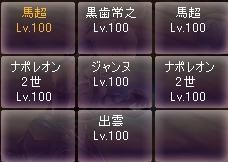 じゃぬ89