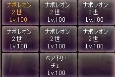 ベア101
