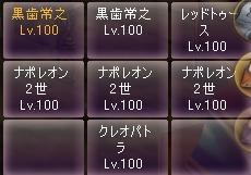 クレオ102