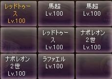 ラファ104