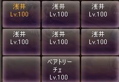 ヴェア103