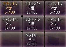 ベア110