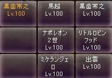 ミケ119