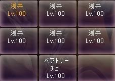 ベア150
