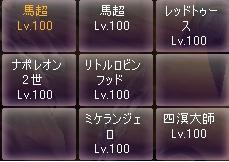ミケ150