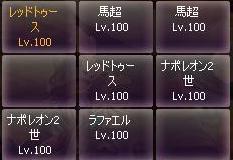 松岡181