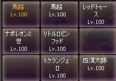 ミケ206
