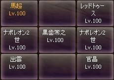 マラオ大砲2