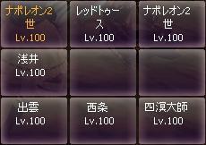 saijo大砲構成
