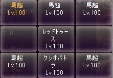 kureo120.jpg