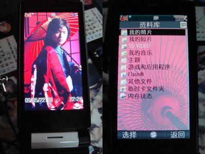 20090522sh.jpg