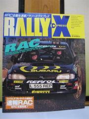 RallyX1995RAC
