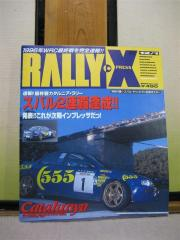 RallyX1996Catalunya