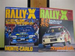 rallyx19970102