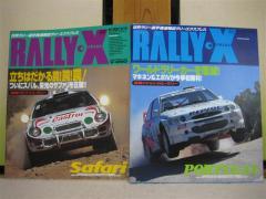 rallyx19970304