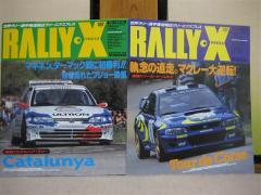 rallx19970506