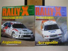 rallyx19970708