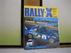rallyx19970910