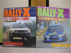 rallyx19971112