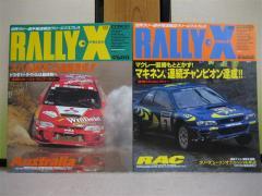 rallyx19971314