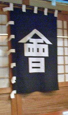 Tsuruga_2.jpg