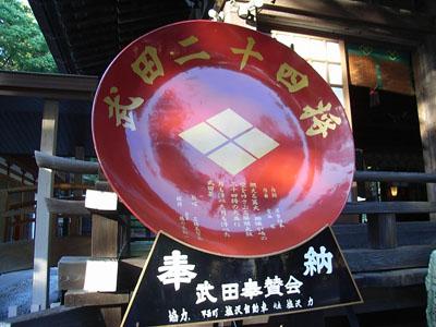 tutsuji_3.jpg