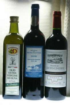 ワイン・ルージュ